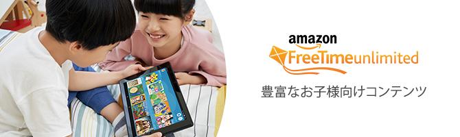 ※Amazonより